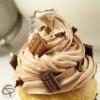 Boule à thé originale contrepoids décoratif infuseur à thé cupcake chocolat