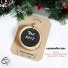 Suspension personnalisable bois forêt nuit étoilée décoration sapin Noël message verso
