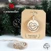 coeur gravé avec initiales prénoms suspension bois sapin décoration noel