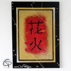 tableaux toile japonisante hanabi fait main acrylique