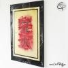 toile peinte main acrylique rouge noir doré thème japonais