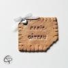 cadeau original personnalisé mamie gâteau écrit sur biscuit aimanté