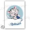 Cadeau de naissance garçon avec illustration chaton personnalisable