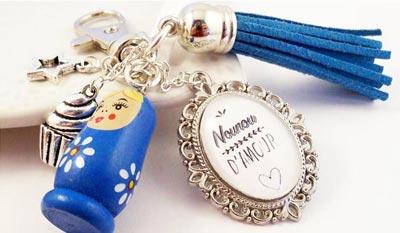 Cadeaux pour nounou cadeau original et personnalisé nourrice assistante maternelle