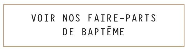 Annonces artisanales de baptême